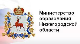 http://sadik-97.ru/%D0%9C%D0%9E%D0%9D%D0%9E.jpg