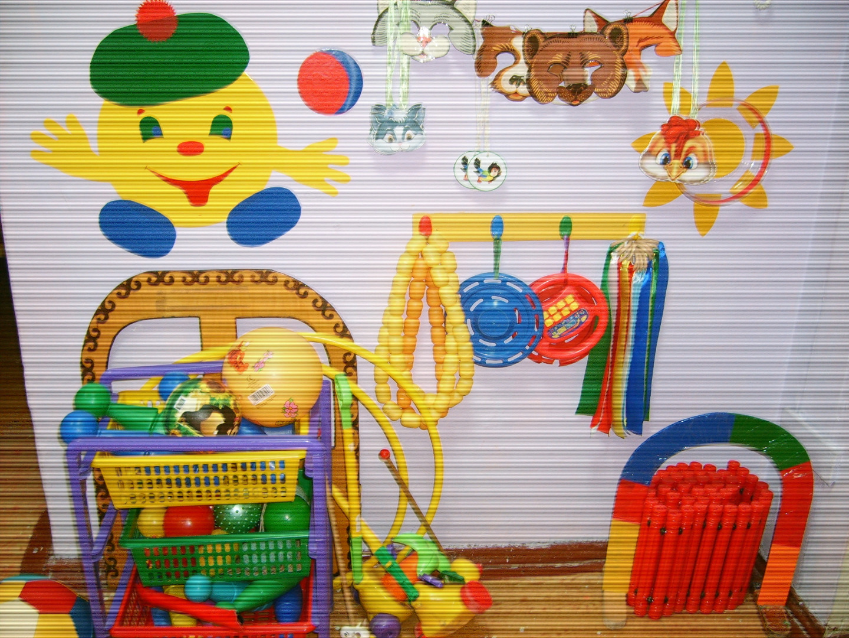 Физкультурный уголок своими руками детский сад 23